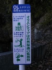 20100224hunnpannmono2