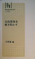 20070727tyoubakkirinnwotokiakasu
