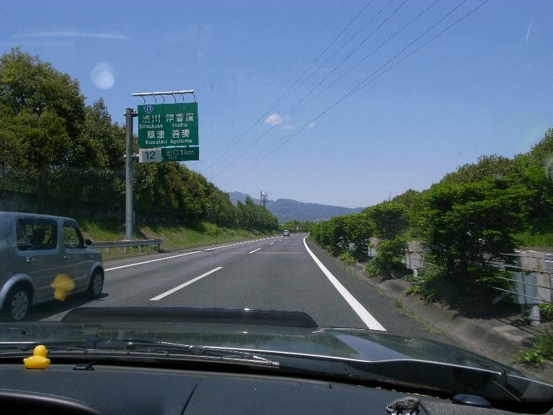 20080530kawabakou