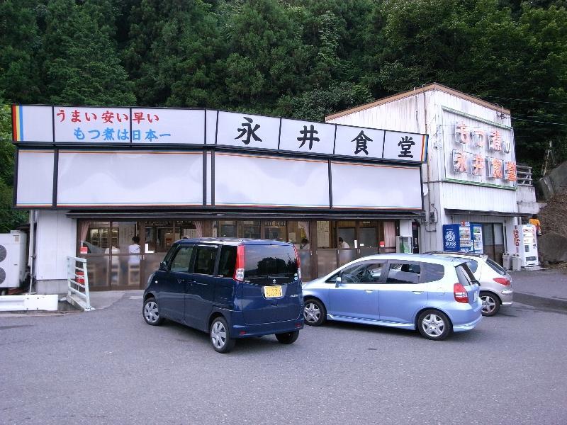 20080802nagaishokudou_2