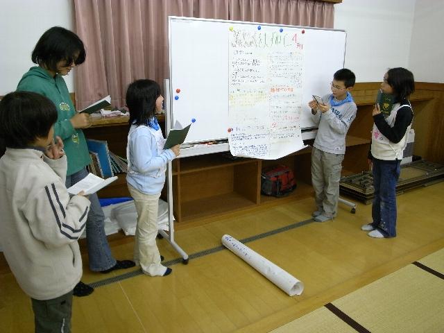 20090111happyoukai002