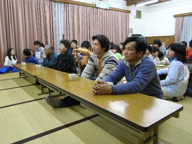 20090111happyoukai003_2