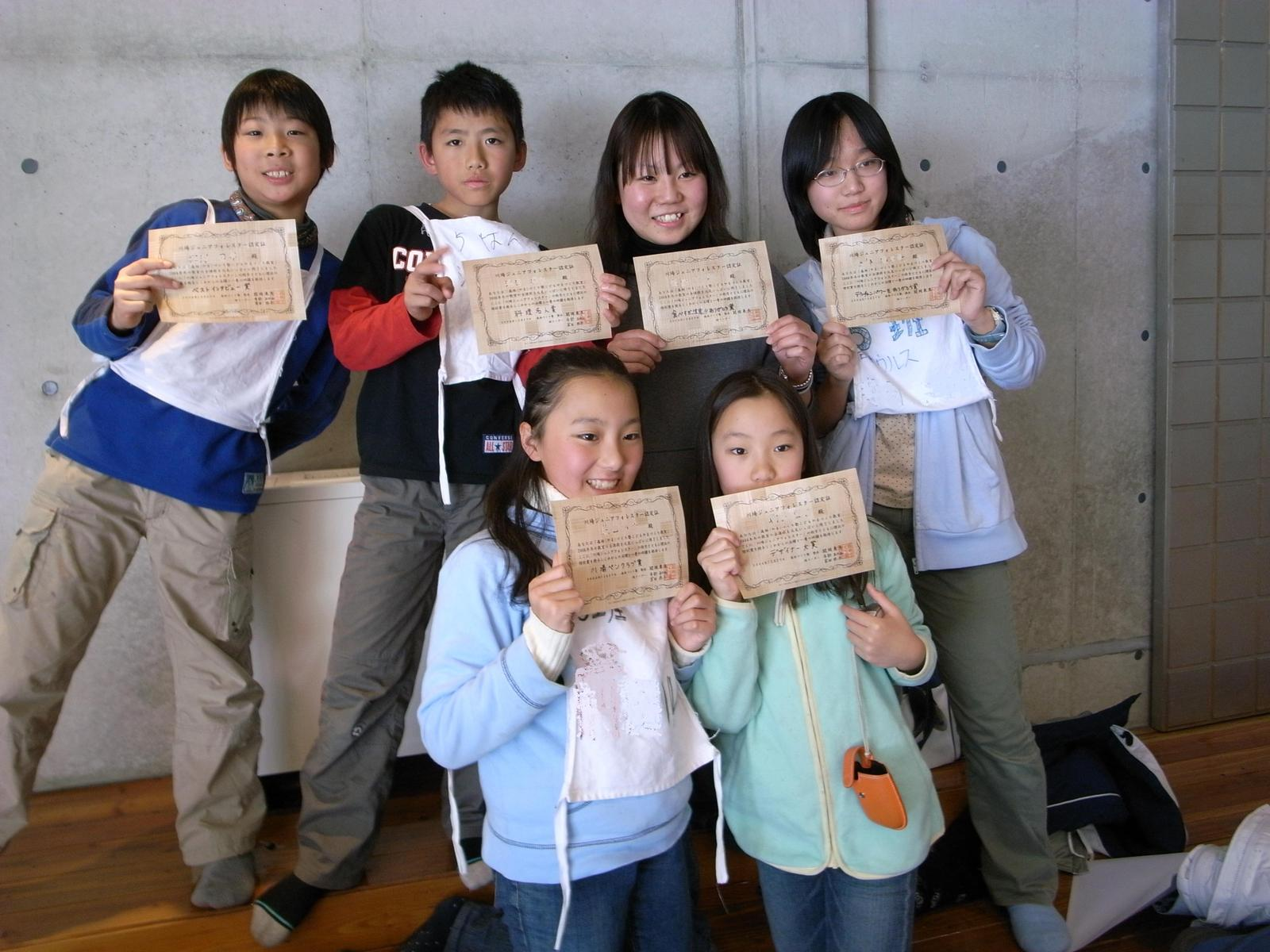 20090112shuuryoushousho