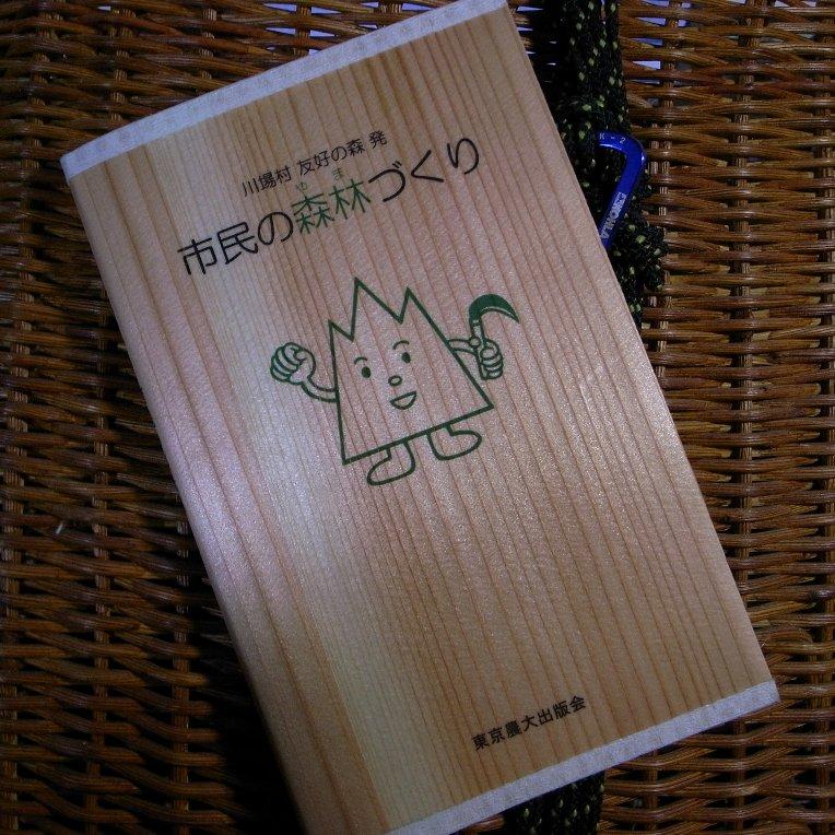 20090301bookcover
