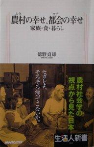 20090310muranosiawase_2