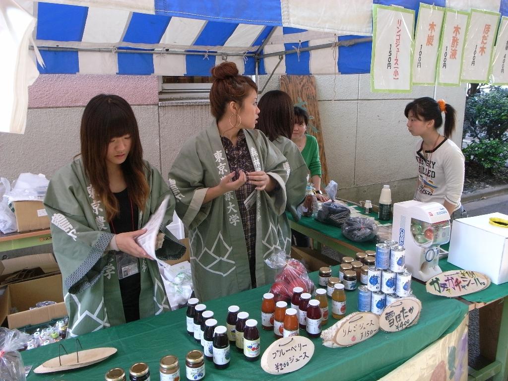 20091102shuukakusai